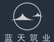 四川品质农村自建房施工团队蓝天筑业