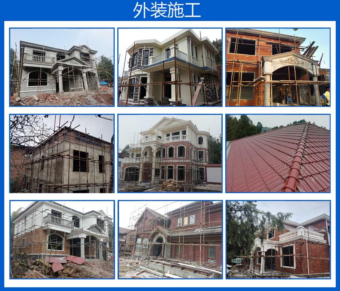 自建别墅外装建设过程